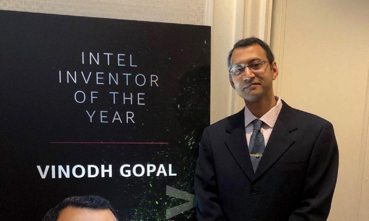 intel-inventor